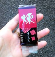 Red bean paste jelly sweet. Actually, it was fun eating in, with that slimy texture