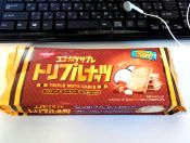 coconut biscuits, perfect as an afternoon snack in the lab
