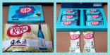 Kit Kat! Top: Rum and Raisins. Bottom: Japanese Sake