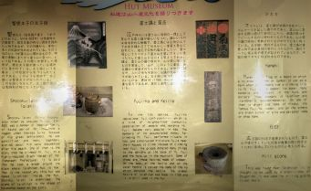 8th station museum 3100