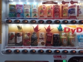 Tsuru -not valentine's- vending machine