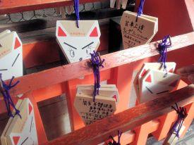 Fox shaped woodblocks for wishes in Fushimi-Inari jinja