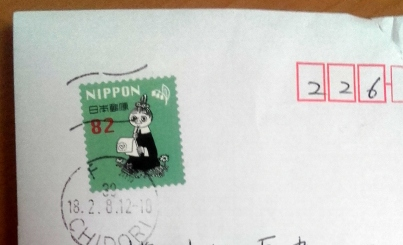 Japanese post-stamps were printed with Finnish Moomin characters